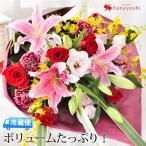 お誕生日 お祝い 花 退職祝い 送別会 結婚記念日 など オリエンタル百合とバラの花束 締切りまでのご注文であすつく対応