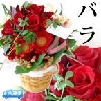 ショッピングフラワー 花 誕生日 ギフト  フラワーアレンジメント ナチュラル可愛い バラと季節の生花アレンジメント*〜7カラーから選べます 画像配信サービス