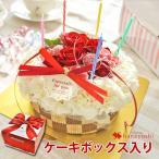 花 ギフト 贈り物 誕生日 プレゼント 結婚記念日 生花 フラワーケーキ 5号サイズ ホールタイプ フラワーアレンジメント