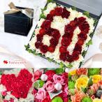 ショッピングフラワー 誕生日 花 お祝い 結婚記念日 プレゼント 退職祝い ギフト 贈り物 ボックスフラワーhana cube グランデ 生花アレンジメント