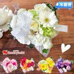 誕生日 プレゼント バレンタイン 愛妻の日 お祝い 記念日 フラワーギフト 気持ち伝わる ハート型 生花アレンジメント