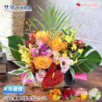 バラと季節の花 おまかせ生花アレンジ  Lサイズ フラワーアレンジメント バラ 花 誕生日 プレゼント 女性 母 お祝い 開店祝い お花 ギフト 退職祝い