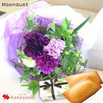 花 誕生日 プレゼント フラワー&スイーツのギフト 花