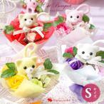 キャットブーケ ソープフラワー <Sサイズ> ネコ 花束 ギフト アレンジ 母の日 誕生日 プレゼント 女性 バラ 発表会 シャボンフラワー