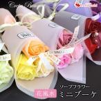 ソープフラワー 花風水 クレープブーケ バラ 花束 誕生日 プレゼント 女性 女友達 お祝い 結婚祝い おしゃれ 発表会 フラワーソープ メッセージカード付き