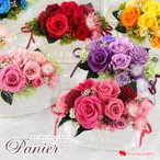 プリザーブドフラワー 花 ギフト 誕生日 プレゼント 女性 母 結婚祝い 退職祝い お祝い 贈り物 Panie パニエ あすつく対応15時迄