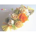 ショッピング花 プリザーブドフラワー ギフト アレンジ 華やか オレンジ 誕生日 退職 結婚 お祝い バースデー 贈答 ケースつき