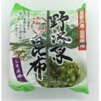 国産野沢菜・昆布使用信州野沢菜昆布しそ風味