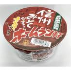 テーブルマーク ホームラン軒 辛みそラーメン 長野県限定販売 信州みそ仕立て(12食入り)