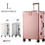 スーツケース アルミニウムフレーム式 大型 Lサイズ TSAロック搭載 W車輪,旅行かばん・キャリーバッグ・1年保証付き 送料無料 A053L