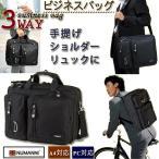 【送料無料】3WAY ビジネスバッグ 高品質 激安 撥水 コンピュータバッグ ブランド品質 耐水素材 鞄 黒 PCバッグ アウトレット新品
