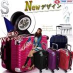 スーツケース 小型 8輪,機内持ち込み可 超軽量・Sサイズ・TSAロック搭載・旅行かばん・キャリーバッグ・1年保障 6212S 送料無料