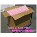 ショッピング毛糸 アクリル毛糸 極太 ホームメイド アクリックLL 300玉セット (同色5玉1袋×60袋1箱)ハマナカ