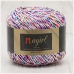 ショッピング毛糸 アガール 同色5玉1袋 送料無料 ハマナカ