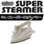 mire SUPER STEAMER VM-05
