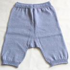 毛糸 パンツ 婦人用純毛 毛糸の下着 五分パンツ #27 L カサハラ