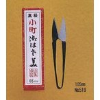 美鈴 519 小町糸切りハサミ105mm短刃