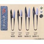 美鈴 506-12 ゴールド糸切りはさみ120mm 長刃/短刃 糸切りバサミ 取寄せ商品