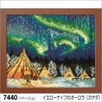 イエローナイフのオーロラ(カナダ) 7440 一度は訪れたい世界の名所 オリムパス