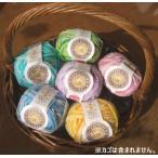 アクリル毛糸 カフェキッチン花かご 6色各1玉セット アクリルたわし 並太 まとめ買い用 日本製 ダルマ毛糸