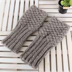 手編みキット オリムパス毛糸 エバーツィード2玉で編むグローブキット(ニットキット編み図付) 手編み きっと