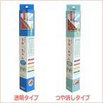 ラミネートシート らみーちゃん 43cm×60cm ミササ