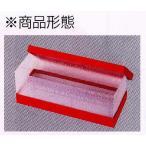 ショッピングリボン 東京リボン クリアBOXジャーナル長角10個入 smtb-TD saitama 贈答 ギフト プレゼント ラッピング用品 装飾 箱