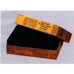 ショッピングリボン 東京リボン BOXジャーナル長角S10個入 smtb-TD saitama 贈答 ギフト プレゼント ラッピング用品 装飾 箱