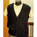 手編みキット ハマナカ 編み図・19ミリボタン5ヶ付 前開きベスト(色39チャコールグレー/メンズクラブマスター)10玉キット