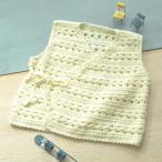 手編みキット 編み図付(H154-061) ハマナカ かわいい赤ちゃんピュアコットン(色:2・3玉)で編む「花リボン付き胴着」 ベビーニット 赤ちゃん用品