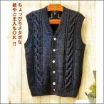 手編みキット ハマナカ毛糸 メンズクラブマスター(色51グレー)9玉で編むN-927 『メンズケーブルベスト』ボタン6個・編み図2枚付き