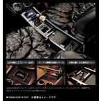 ギャルソン DAD センターキャビネット タイプII ヴォクシー ZRR8#/ZWR8# 14.01-