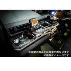 ギャルソン DAD フロントテーブル ジムニー/ジムニーシエラ JB64/74W 18.07-