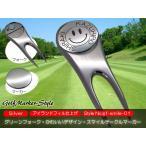 グリーンフォーク ゴルフマーカー スマイル かわいい デザイン 刻印 名入れ お洒落 ディボットツール ラウンド ホールインワン コンペ ギフト