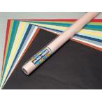 ジャンボロール画用紙 / 白90cm×10m巻 /美術 スケッチ スケブ 図画 画用紙 小学生