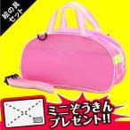 モリベクリエーション 水彩 絵の具 セット (ピンク)M10-R  / 小学生 入学祝 新入学 卒園祝