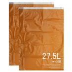 hands+ 衣類圧縮袋 XL 2枚セット│旅行用収納グッズ 収納袋・収納グッズ 東急ハンズ