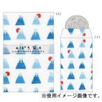 【ポイント10倍】【東急ハンズ】リュリュ ミニぽち袋 富士山 COPB-18