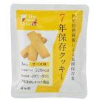 The Next Dekade 7年保存クッキー チーズ味│非常食 乾パン・お菓子 東急ハンズ