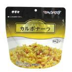 サタケ マジックパスタ カルボナーラ 63.8g│非常食 レトルト・フリーズドライ食品 東急ハンズ