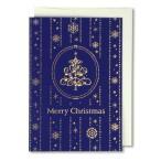 【ポイント10倍】【東急ハンズ】【クリスマス】 イーズ クリスマスカード GX3617 100×140mm