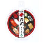 【東急ハンズ】アイアップ 寿司トランプ