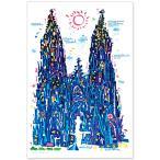 いろは出版 世界遺産アート ポストカード ケルン大聖堂 ドイツ TPCA−17│封筒・はがき はがき 東急ハンズ