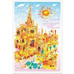 いろは出版 世界遺産アート ポストカード セビージャの大聖堂 TPCA−18 スペイン 東急ハンズ