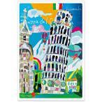 いろは出版 世界遺産アート ポストカード ピサのドゥオモ広場 TPCA−19 イタリア│封筒・はがき はがき 東急ハンズ