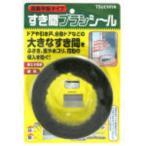 槌屋 ブラシシール シルバー 10×10×3m│ガムテープ・粘着テープ 防水テープ 東急ハンズ