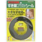 槌屋 ブラシシール ゴールド 10×10×3m│ガムテープ・粘着テープ 防水テープ 東急ハンズ