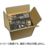 【東急ハンズ】神田 LP(12inch) 80枚用 32×32×32cm 1枚入