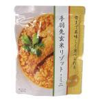 魚藤 手羽先玄米リゾット・ミニ カレー味 200g│非常食 レトルト・フリーズドライ食品 東急ハンズ