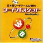 【ポイント5倍】東急ハンズ メビウスゲームズ ワードバスケット カード60枚